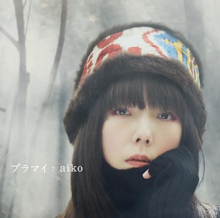 シングル「プラマイ」【初回限定仕様盤】 (okmusic UP's)