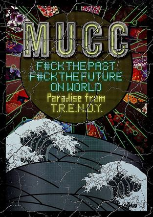 DVD『F#CK THE PAST F#CK THE FUTURE ON WORLD-Paradise from T.R.E.N.D.Y.-』 (okmusic UP's)