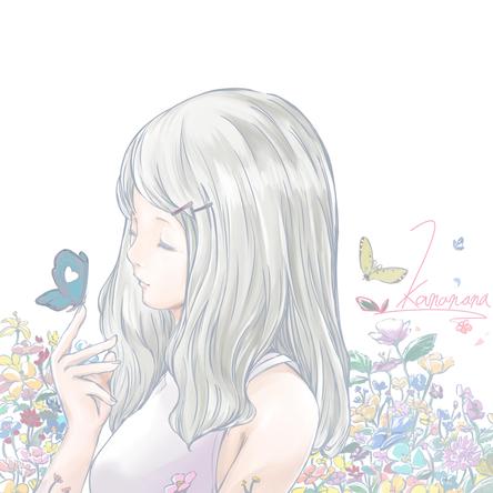 かななな (okmusic UP's)