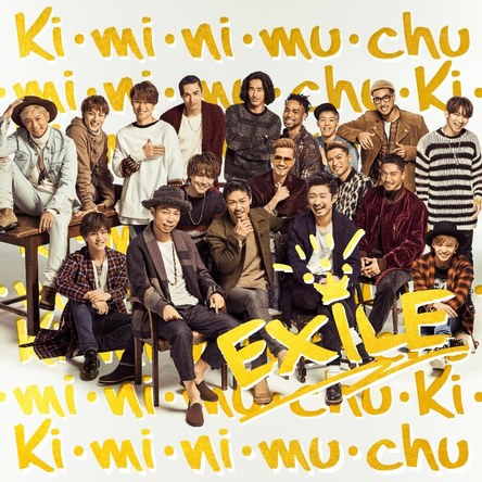 シングル「Ki・mi・ni・mu・chu」【CD】 (okmusic UP's)