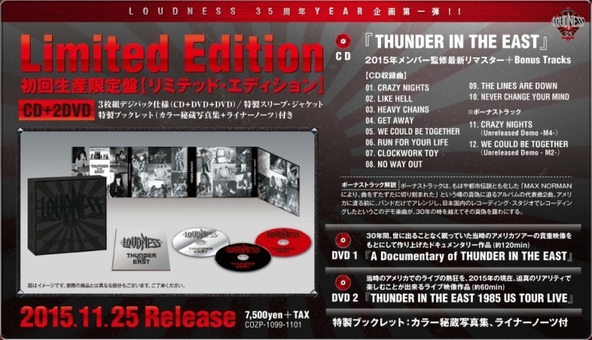 アルバム『THUNDER IN THE EAST 30th Anniversary Edition』【初回限定盤】「Limited Edition」(CD+2DVD)詳細 (okmusic UP's)