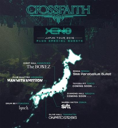 「XENO WORLD TOUR 2016 : JAPAN」 (okmusic UP's)