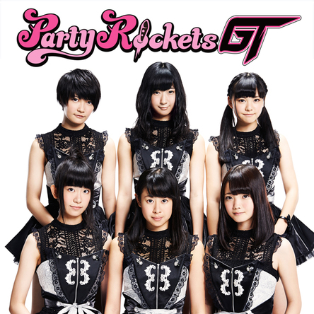 Party Rockets GT (okmusic UP's)