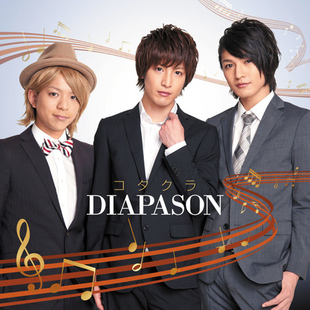 アルバム『DIAPASON』 (okmusic UP's)
