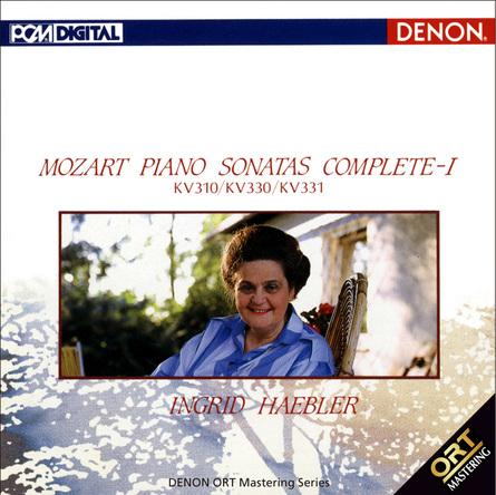 『モーツァルト:ピアノソナタ集/イングリッド・ヘブラー』 (okmusic UP's)