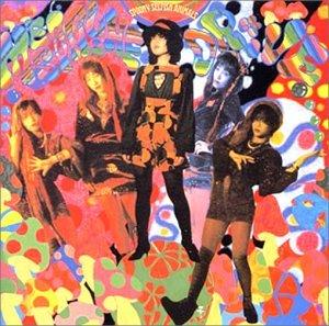 メスカリン・ドライヴ『スプーニー・セルフィッシュ・アニマルズ』のジャケット写真 (okmusic UP's)