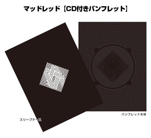 マッドレッド (okmusic UP's)
