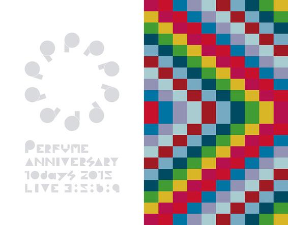 Blu-ray『Perfume Anniversary 10days 2015 PPPPPPPPPP「LIVE 3:5:6:9」』【初回限定盤】 (okmusic UP\'s)