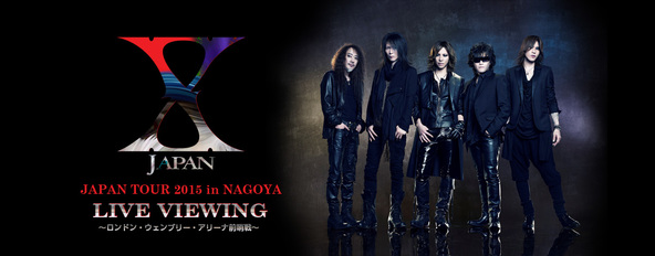 「X JAPAN JAPAN TOUR 2015 in NAGOYA LIVE VIEWING」告知画像 (okmusic UP\'s)