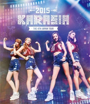 """Blu-ray『KARA THE 4th JAPAN TOUR 2015 """"KARASIA""""』 (okmusic UP's)"""