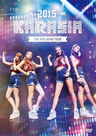 """DVD『KARA THE 4th JAPAN TOUR 2015 """"KARASIA""""』【初回盤】 (okmusic UP's)"""