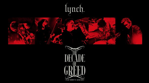 DVD『HALL TOUR\'15 「THE DECADE OF GREED」-05.08 SHIBUYA KOKAIDO-』【初回生産限定版】  (okmusic UP\'s)
