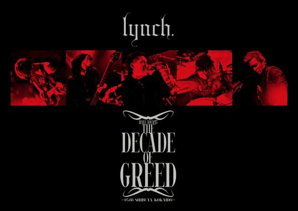 DVD『HALL TOUR'15 「THE DECADE OF GREED」-05.08 SHIBUYA KOKAIDO-』【通常版】  (okmusic UP's)