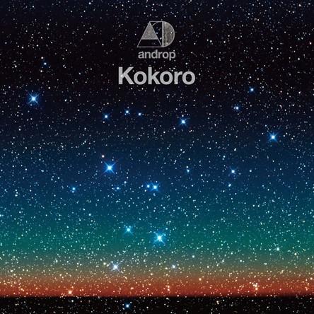 配信シングル「Kokoro」 (okmusic UP's)