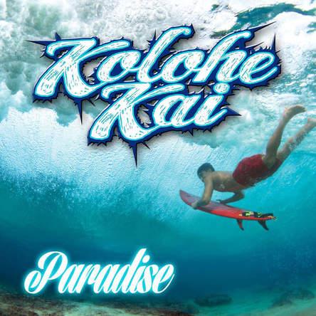 Kolohe Kai (okmusic UP's)