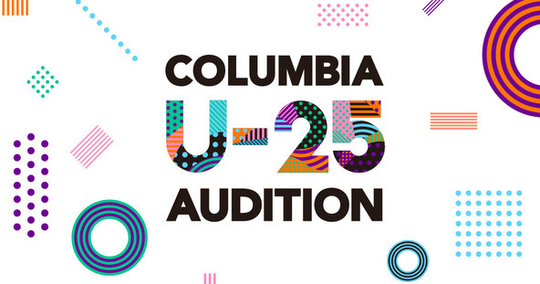 「COLUMBIA U-25 AUDITION」 (okmusic UP's)