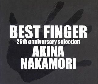 中森明菜『ベスト フィンガー: 25周年記念セレクション』のジャケット写真 (okmusic UP\'s)