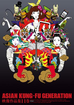 Blu-ray& DVD『映像作品集11巻』 (okmusic UP's)