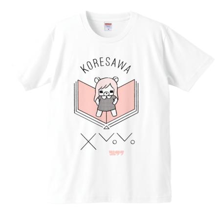 「本の上にれ子どーん」Tシャツ (okmusic UP's)