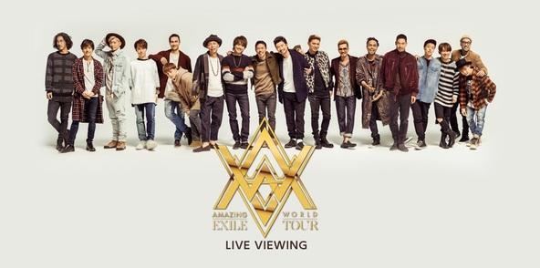 『EXILE LIVE TOUR 2015