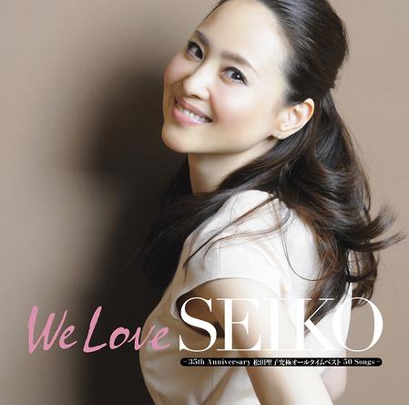 アルバム『We Love SEIKO - 35th Anniversary 松田聖子究極オールタイムベスト 50Songs -』【初回限定盤A】(3CD+DVD) (okmusic UP's)