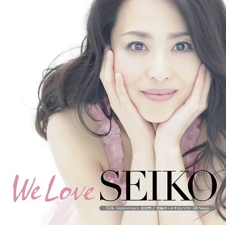 アルバム『We Love SEIKO - 35th Anniversary 松田聖子究極オールタイムベスト 50Songs -』【初回限定盤B】(3CD+DVD) (okmusic UP's)