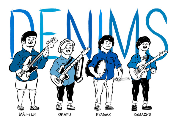 DENIMS (okmusic UP\'s)