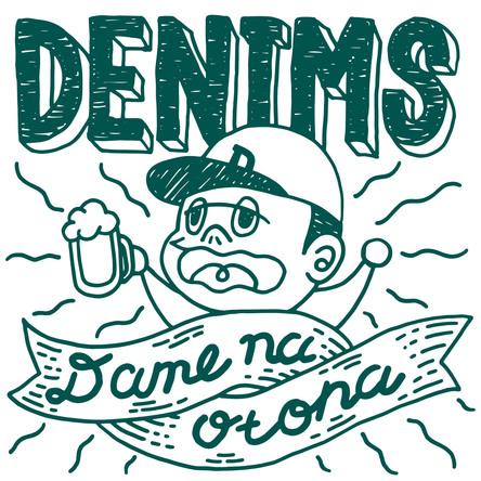 配信シングル「DAME NA OTONA」 (okmusic UP's)