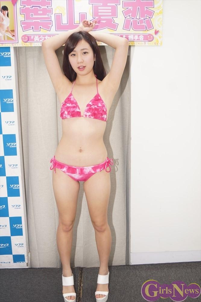 葉山夏恋の画像 p1_10