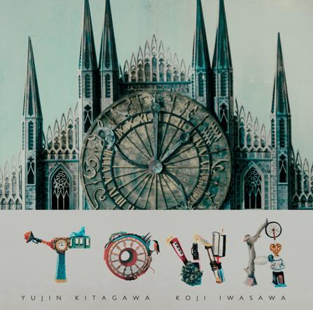 アルバム『TOWA』【通常盤】(CD) (okmusic UP\'s)