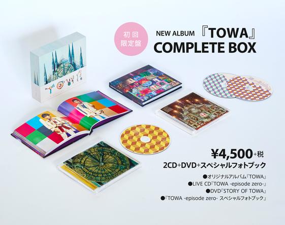 アルバム『TOWA』【初回限定盤 COMPLETE BOX】(2CD+DVD+スペシャルフォトブック) (okmusic UP's)