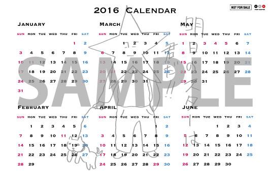 メンバー描き下ろしオリジナルポケットサイズカレンダー(TSUTAYA ver. 裏) (okmusic UP's)