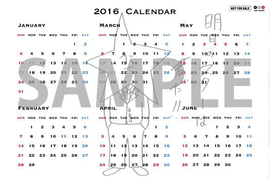 メンバー描き下ろしオリジナルポケットサイズカレンダー(タワーレコード ver. 裏) (okmusic UP's)