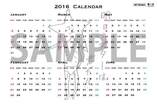メンバー描き下ろしオリジナルポケットサイズカレンダー(HMV ver. 裏) (okmusic UP's)