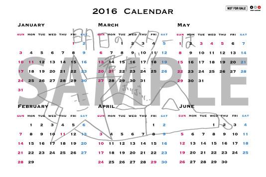 メンバー描き下ろしオリジナルポケットサイズカレンダー(応援店ver. 裏) (okmusic UP's)