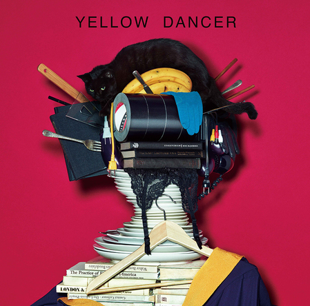 アルバム『YELLOW DANCER』【通常盤】 (okmusic UP's)