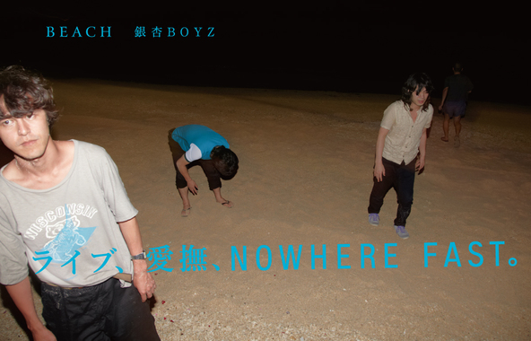 "盒式磁带""BEACH""(okmusic UP's)"