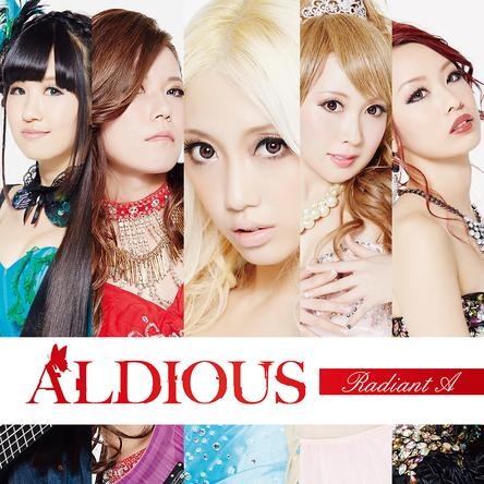 アルバム『Radiant A』【TSUTAYA限定盤】(CD+DVD) (okmusic UP's)