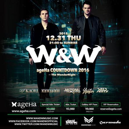 W&W (okmusic UP's)