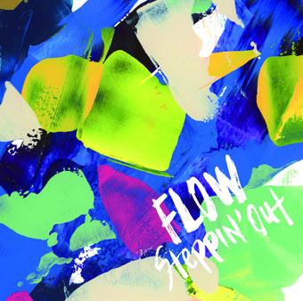 シングル「Steppin' out」【通常盤】(CD+W購入者スペシャルプレゼント応募券) (okmusic UP's)