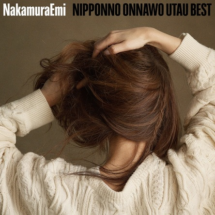 LP『NIPPONNO ONNAWO UTAU BEST』 (okmusic UP's)