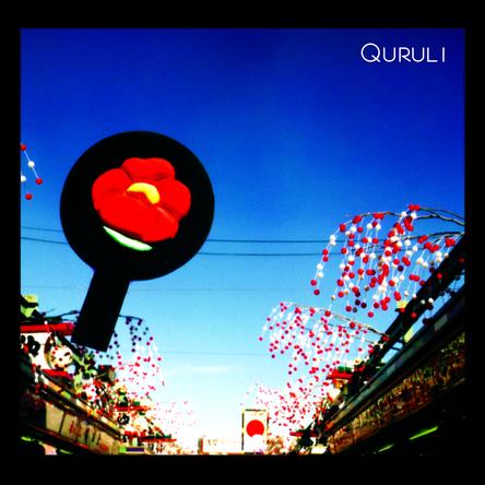 アルバム『アンテナ』 (okmusic UP's)