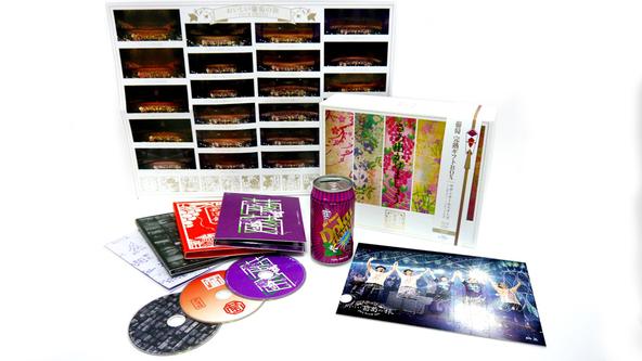 DVD&Blu-ray『おいしい葡萄の旅ライブ -at DOME & 日本武道館-』 完全生産限定盤 展開画像 (okmusic UP's)