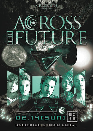 「ACROSS THE FUTURE 2016」 (okmusic UP's)