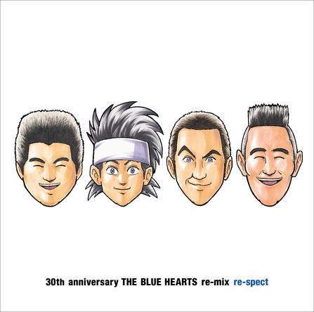 ゆでたまご氏が描き下ろしTHE BLUE HEARTSメンバー (okmusic UP\'s)