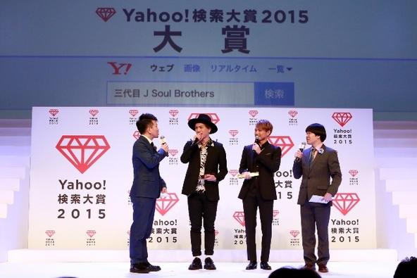 「Yahoo! 検索大賞 2015」授賞式 (okmusic UP's)