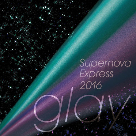 配信楽曲「Supernova Express 2016」 (okmusic UP\'s)