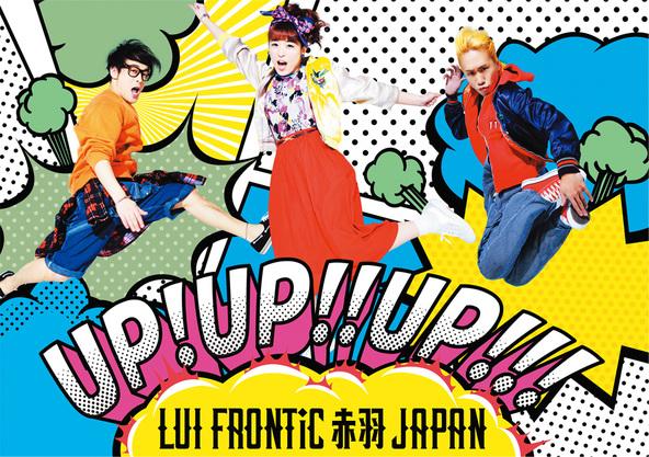 アルバム『UP! UP!! UP!!!』【初回限定盤】(CD+DVD) (okmusic UP's)