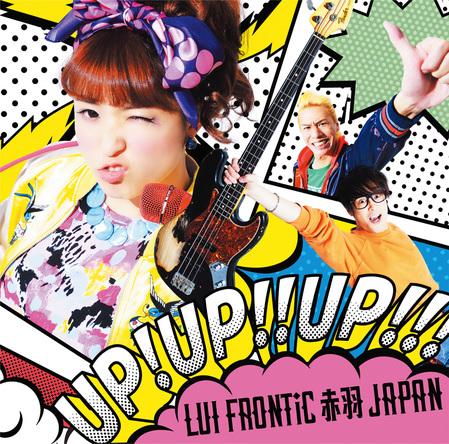 アルバム『UP! UP!! UP!!!』【通常盤】(CD) (okmusic UP's)