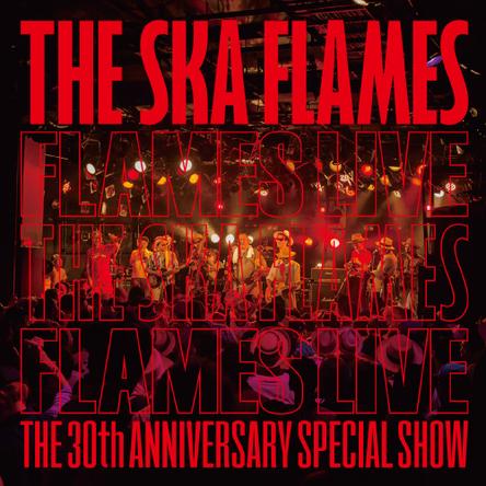 アルバム『FLAMES LIVE 〜THE 30th ANNIVERSARY SPECIAL SHOW〜』【初回限定盤】(CD+DVD) (okmusic UP's)